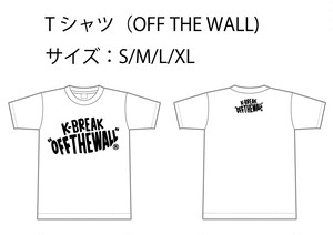 Tシャツ(ホワイト)OFF THE WALL