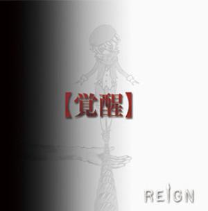 4th Single 悪魔的音源五部作第四章【覚醒】A-type