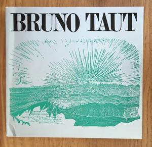 建築家 ブルーノ・タウトのすべて