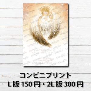 #004 ネップリ イラスト L版150円 2L版300円 天使 可愛い(かわいい) コンビニプリント タイトル:Angel  作:水無月りい