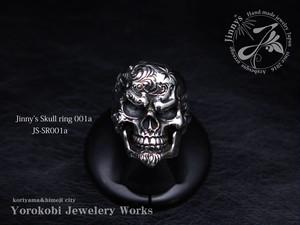 お髭ありスカルリング Jinnys skull ring 001 a(JS-SR001a)