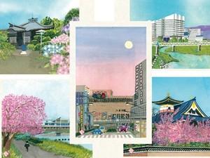 西條剋磨 - ポストカード5枚セット - 八王子シリーズ