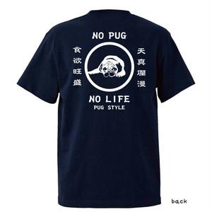 丸輪にパグ柄Tシャツ【ネイビー】