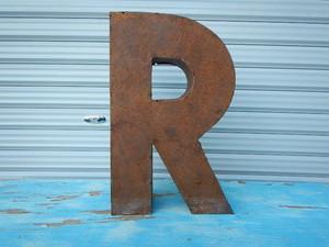 品番0987 文字 『R』