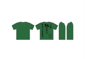 Daisy×Daisy ~ HAPPY BIRTH ☆ 10 (2018)!!! ~  限定バース10(2018)Tシャツ/緑
