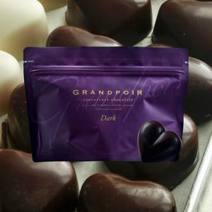 砂糖不使用・糖質カットチョコレート ダーク (カカオ分79%)