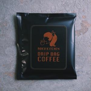 ドリップバックコーヒー(5袋セット)