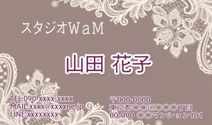 名刺 003 【100枚】