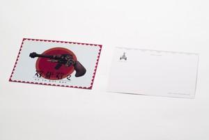 スチームパンク小説:煙都煌々 ポストカード「青晶銃『轟光』」