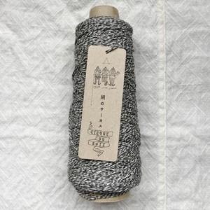 絹のサーカス/CSX18 CHARCOAL-MOKU
