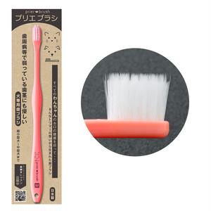 【わんちゃん用】プリエブラシ【prier♥brush】 Mサイズ(ピンク)