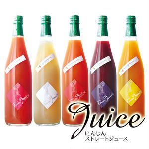 5色のにんじんジュース・おまかせ3本セット(720ml・化粧箱入り)
