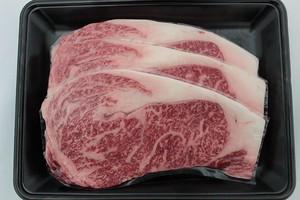 国産阿波黒牛ロースステーキ 3枚セット(180g×3枚)