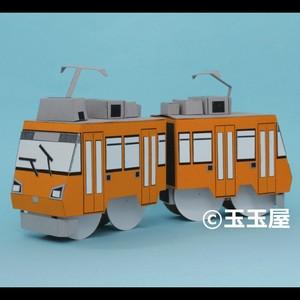 路面列車(オレンジ)