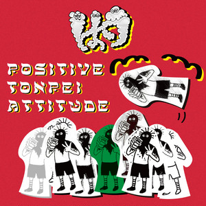 HOW 3rd ALBUM「POSITIVE TONPEI ATTITUDE」/CD
