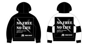 NO FREE NO LIFE ワッペン貼り付けパーカー2020
