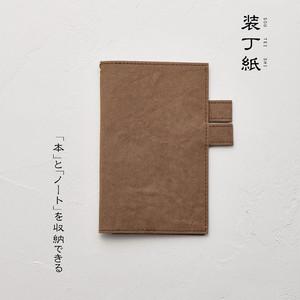 「本」と「ノート/手帳」を収納できるペンホルダー付きブックカバー 【装丁紙(そうていし)】 新書本B6スリム用サイズ ブラウン