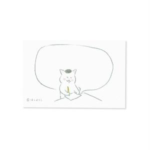 猫村さんのふせんセット(A)