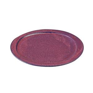 「翠 Sui」大皿 25cm くわの実 美濃焼 288038