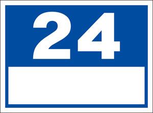 シンプル看板「番号票24(白窓付)」屋外可・送料無料