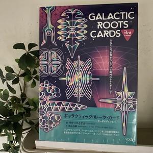 ギャラクティック・ルーツ・カード・サードエディション