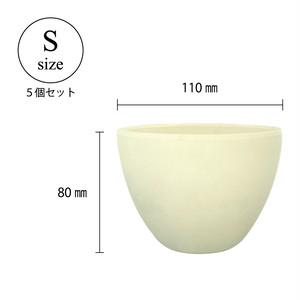 【5個セット】プラスチック鉢 B1 White Sサイズ
