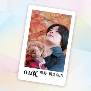 男劇団 青山表参道X 塩野瑛久 3rd Fan Event 公式FANDA CARD