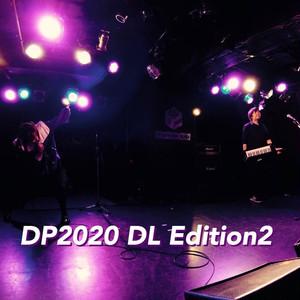 DP2020_DL_Edition2.zip