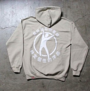PUNK DRUNKERS - トクコパーカ - Beige