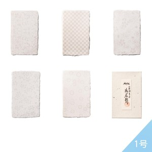 ※【手漉き和紙〈絵柄有〉1号サイズ】和紙名刺 / メッセージカード
