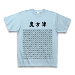 魔方陣Tシャツ15×15(青)