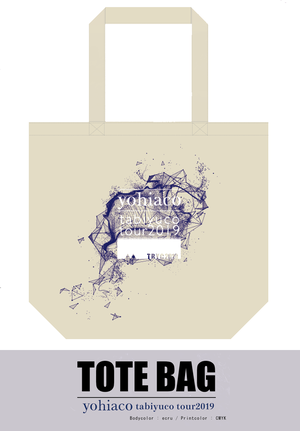 yohiaco tabiyuco tour2019 OFFICAL TOTE BAG