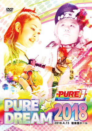 PURE-J PURE DREAM 2018