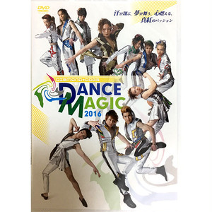 『DANCE MAGIC 2016』DVD
