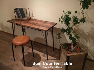 カウンターテーブル 机 作業台 スギ材 アイアン [Sugi Counter Table]