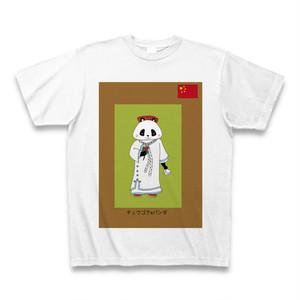 民族衣装Tシャツ チュウゴクxパンダ