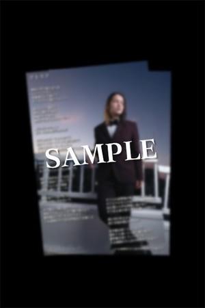 Lyrics card アトリア Aセット