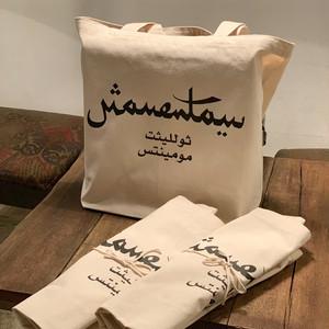 Arabic Momentom Logo tote