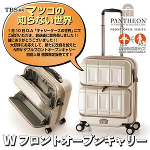 PTS-6005限定パールホワイト 35ℓ/1~2泊用 <機内持ち込み対応サイズ>