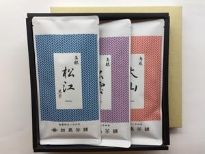 山陰煎茶3種ギフトセット 『松江・出雲・大山』