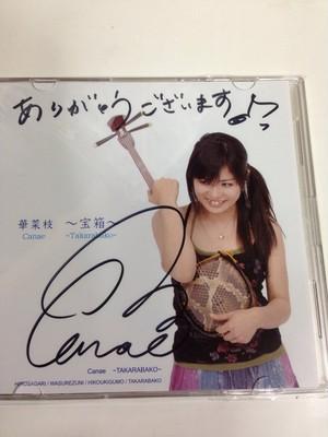 CD「宝箱」 華菜枝