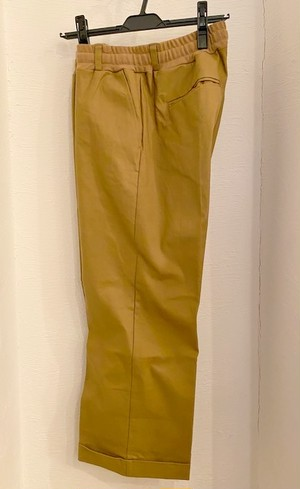 Chino Baggy Trousers Beige