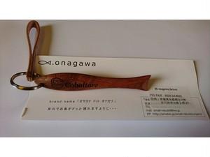 onagawa fish cobaltore