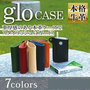 glo 本革  ハード ケース おしゃれ 収納ケース ネイビー 【 SE0155 / 4562290110198 】