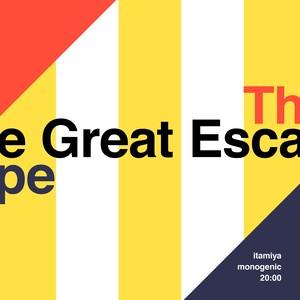 "the Great Escape / ""Chaos"" itamiya monogenic sound wall 20:00 [Monogenic]"