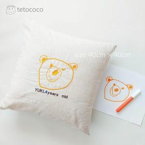 世界に一つのお絵描き刺繍クッションカバー(simple) 40cm×40cm