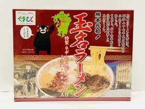 玉名ラーメン(3食入)