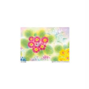 【選べるポストカード3枚セット】No.126 冬の花壇②