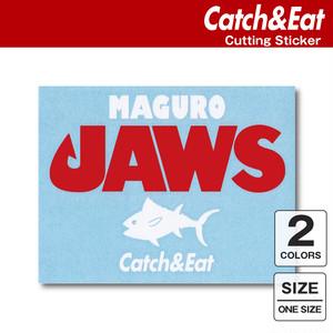 Catch&Eat【MAGURO JAWS ステッカー】 釣り/フィッシング/サーフフィッシング/ルアーフィッシング/釣り女子/釣りガール/ヒラメ/シーバス/ブリ/マゴチ/ワラサ/シール/カッティングステッカー