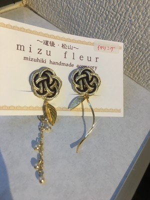 伊予水引アクセサリー mizu fleur イヤリング